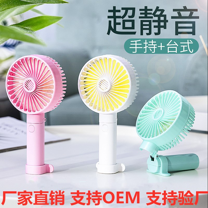 High quality handfan, rechargeable USB hand-fan - cover photo