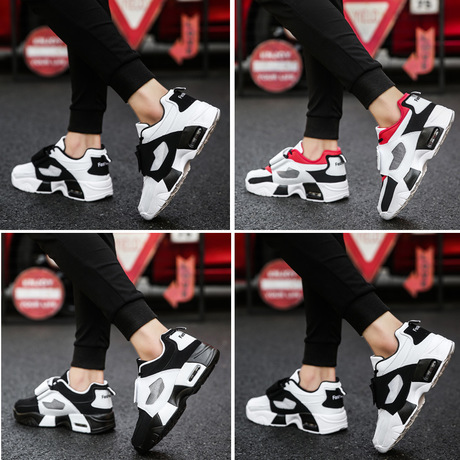 Korean Trend sports shoes, unisex sneakers - cover photo